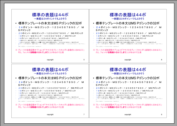 How To Pack Slides On One Paper Maximizing Fonts At Powerpoint
